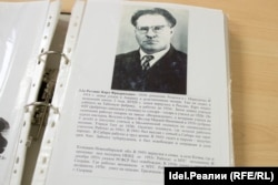 Карл Ретлинг. Биография