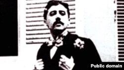 Марсэль Пруст