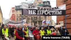 Одна из демонстраций протеста против школьной реформы в Латвии. Архивное фото
