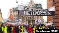Мітинг проти закону про перехід освіти в середній школі у Латвії на латиську мову. Рига, 4 квітня 2018 року