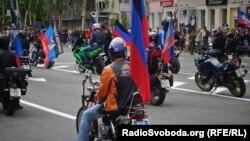 Хто прийшов на марш, приурочений так званому «референдуму» в Донецьку? (Фотогалерея)