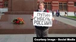 Пікет на Красній площі у Москві (архівне фото)