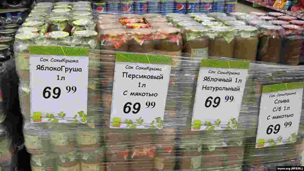Вот еще образцы недорогой, но качественной продукции. Если учесть, что стеклянная банка стоит рублей 12-15, то цена собственно сока вполне на уровне самых дешевых марок.