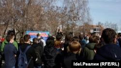 "Митинг ""Путин нам не царь"" в Набережных Челнах"