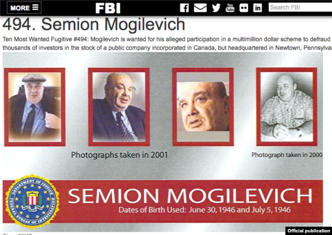 Семен Могилевич – скриншот c сайта ФБР
