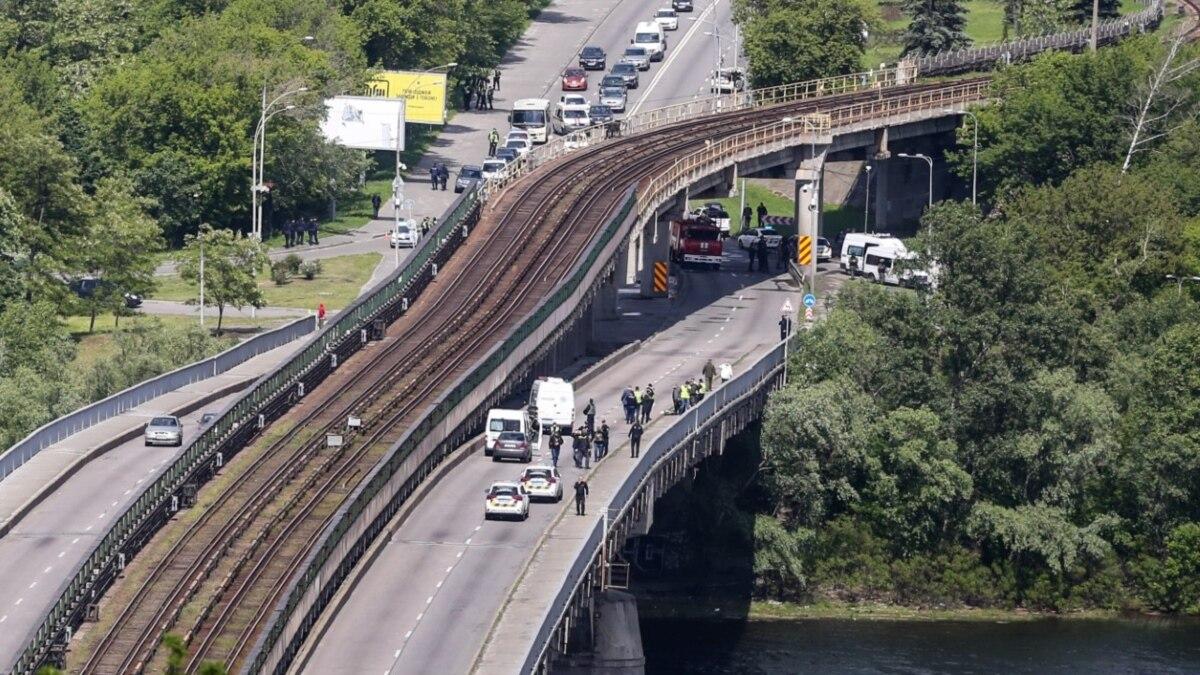 Угроза взорвать мост Метро в Киеве – как это объясняет полиция (видео)