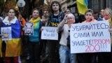 Акція протесту проти агресії Росії біля російського Генерального консульства у Харкові, 28 серпня 2014 року