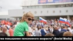 Протест против пенсионной реформы в Омске. 1 июля 2018 года.
