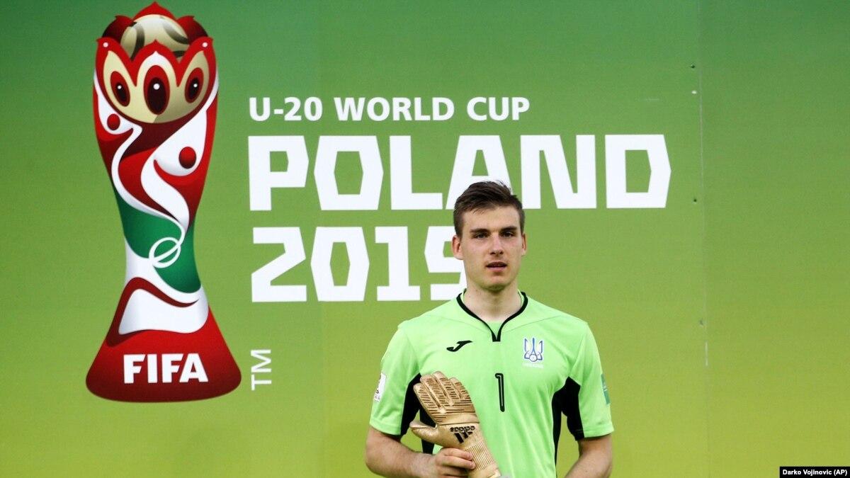 Вратарь сборной Украины перешел в испанский «Овьедо»
