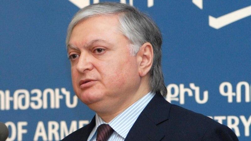 Ереван осудил взрыв армянской церкви в Дейр-эз-Зоре