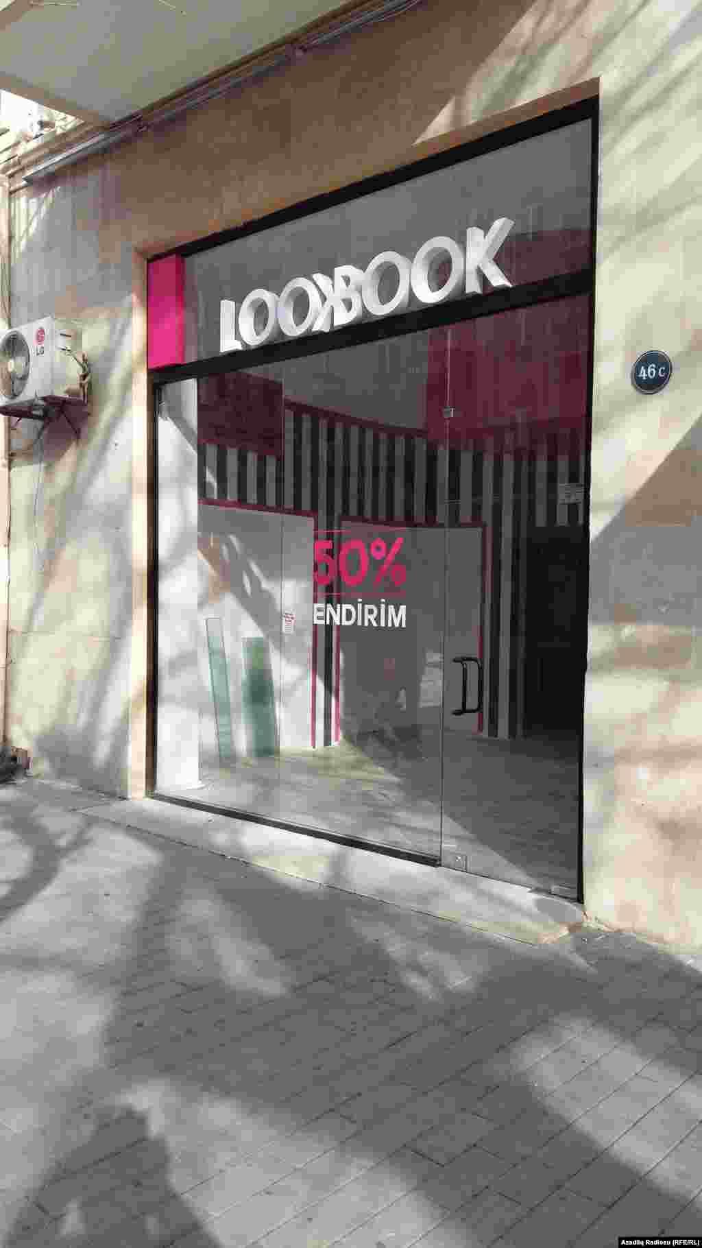 Azerbaijan - closed shops in Baku