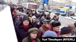 Thousands Rally In Moscow Against Ethnic Violence