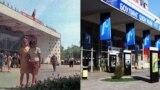 """Фрунзе-Бишкек. """"Россия"""" кинотеатры."""