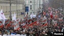 Ռուսաստան - Բողոքի ցույցը Մոսկվայում, 13-ը հունվարի, 2013թ.