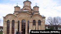 Manastir Gračanica udaljen oko pet kilometara od Prištine, 5 avgust 2010.