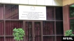 Здание Минтранса Таджикистана