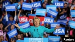 АҚШ президенті сайлауына Демократиялық партия атынан түсіп жатқан кандидат Хиллари Клинтон. Огайо штаты, 6 қараша 2016 жыл.
