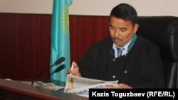 Судья Алматинского городского суда Канат Молдашев. Алматы, 22 августа 2013 года.