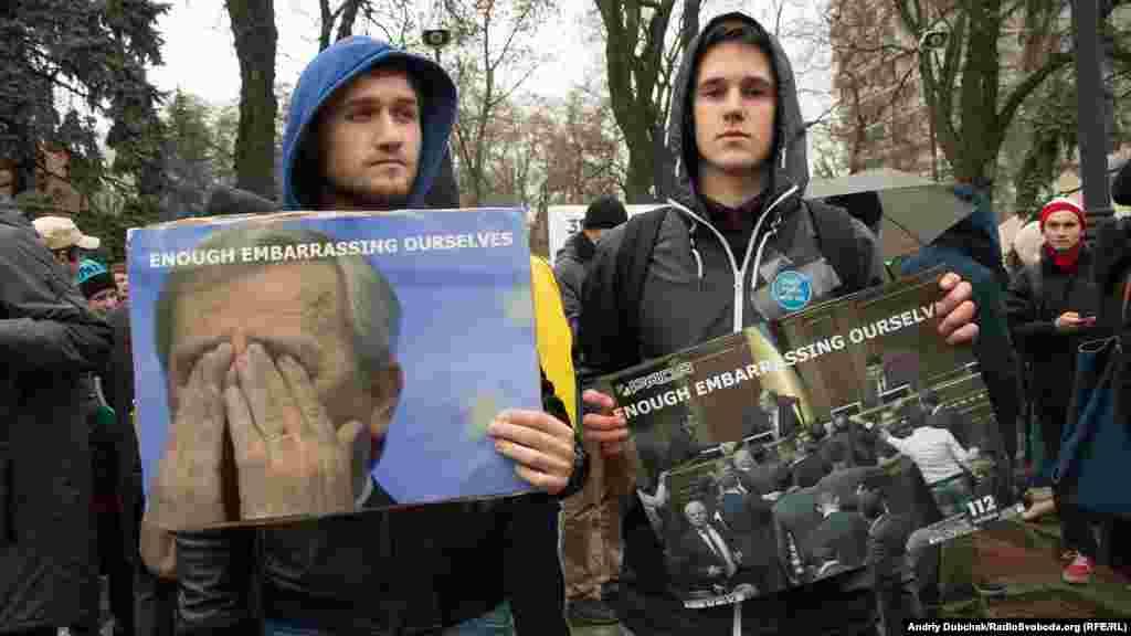 Плакати учасників мітингу