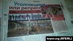 Что привело Олега Зубкова к трем условным годам, выясняет «Крымский телеграф»