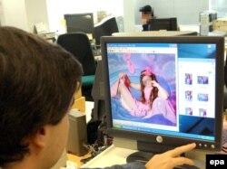 Ilustrativna fotografija, snimak jednog pornografskog sajta
