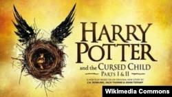 """Harry Potterin seriyasından olan yeni kitab. """"Harry Potter və lənətlənmiş uşaq"""" kitabının üz qabığı."""