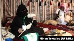 Саудиянын Бишкектеги маданият күндөрү