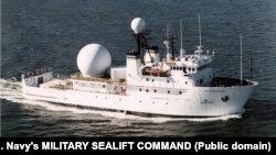 ناو سبک «اینوینسیبل» از سال ۲۰۱۲ به این سو در خلیج فارس ماموریت انجام میدهد و کشتیهای بریتانیایی نیز معمولا آن را همراهی میکنند
