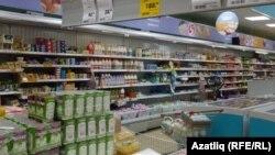 Әгерҗе районындагы супермаркет