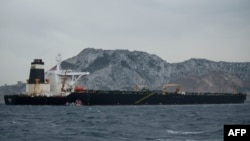 The Grace 1 supertanker, suspected of carrying crude oil to Syria in violation of EU sanctions, is shown after it was detained off the coast of Gibraltar on July 6.