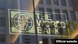 Svjetska banka, logo