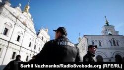 Полиция в Киево-Печерской лавре 14 октября