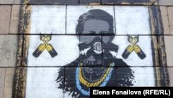 Леся Украинка: граффити на улице Грушевского, Киев