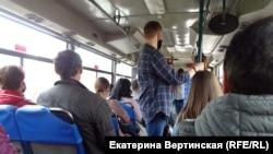 Общественный транспорт в Иркутске полон, как всегда