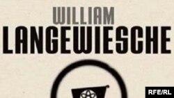 Уильям Лангвиш «Атомный базар. Бедняки с ядерным оружием»
