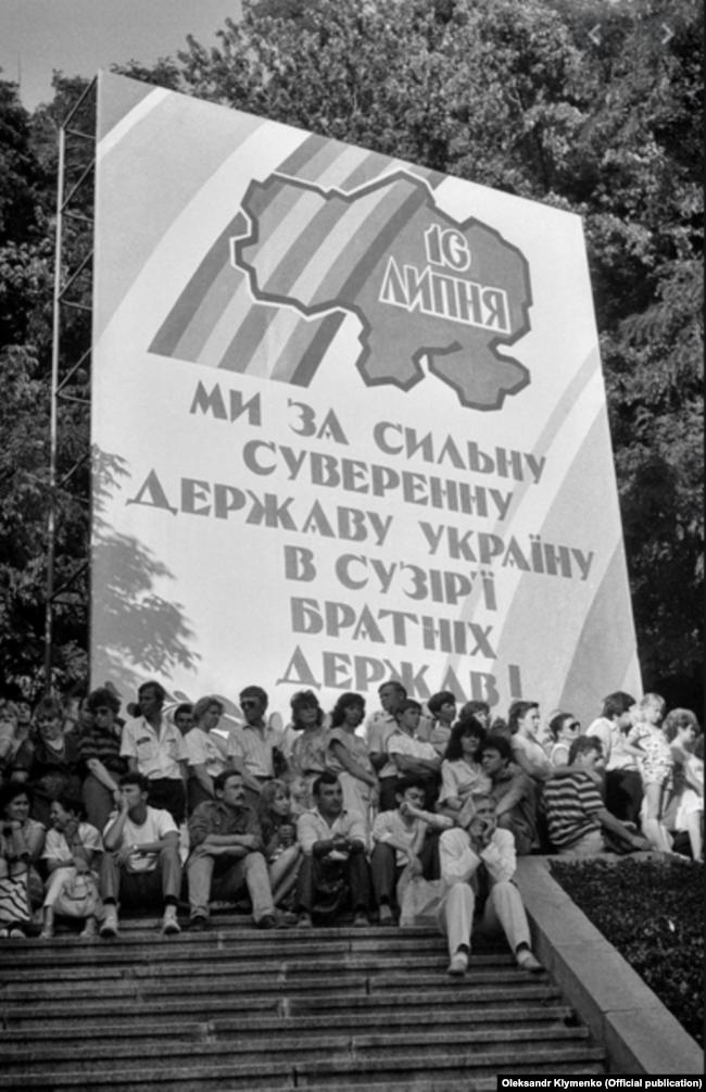 Під час святкування Дня Незалежності, 16 липня 1991 року