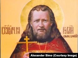 Фрагмент ікони із зображенням святого Миколая Сімо