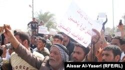 """""""Ден на гневот"""" против властите во Тунис"""
