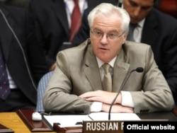 Виталий Чуркин, намояндаи Русия дар СММ