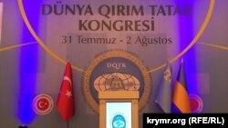 Другий Всесвітній конгрес кримських татар. Анкара, 1 серпня 2015 року