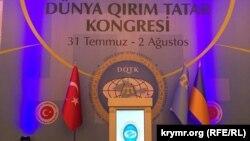 Второй Всемирный конгресс крымских татар. Анкара, 1 августа 2015 года