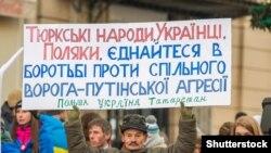 Марш солидарности с Украиной в Варшаве. Ноябрь 2014 года