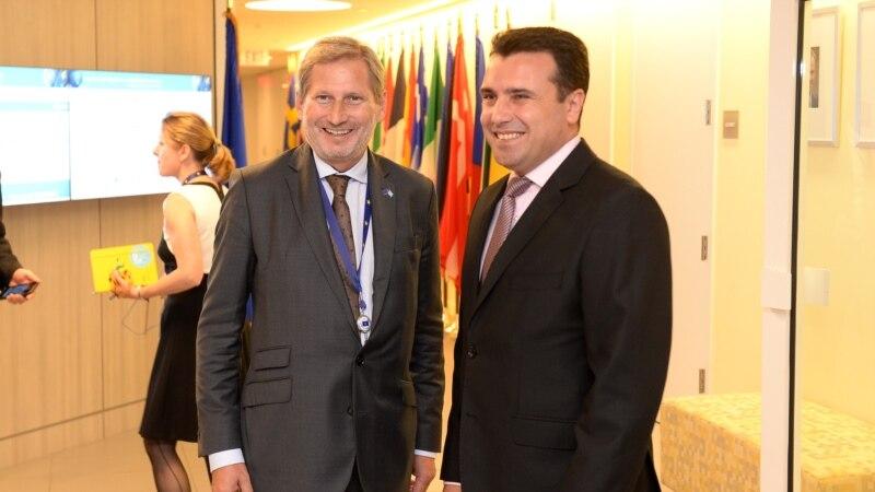 Премиерот Заев ќе се обрати пред Генералното собрание на ОН