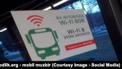 Wi-Fi дар мусофирбари Узбекистон
