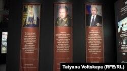 Музейно-выставочный комплекс «Россия - моя история»
