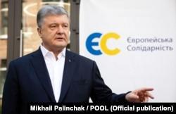 Пятро Парашэнка — кіраўнік партыі «Эўрапейская салідарнасьць»