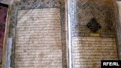 «Tarixi-Nadir» kitabının 157 yaşı var. 140 səhifədən ibarətdir»