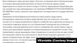 Из поста Минаева во ВКонтакте