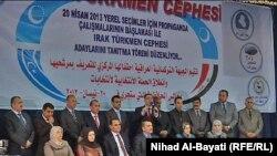 الحملة الانتخابية للجبهة التركمانية