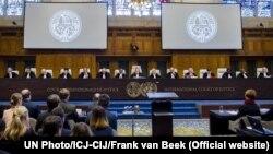 BMT Halqara mahkemesiniñ toplaşuvı, tasviriy fotoresim